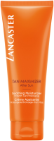 Lancaster Tan Maximizer Soothing Moisturizer (Face & Body)