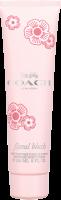 Coach Floral Blush Body Lotion