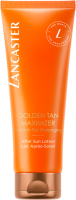 Lancaster Tan Maximizer Moisturizer