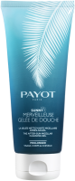 Payot Sunny Merveilleuse Gelée de Douche