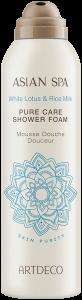 Artdeco Asian Spa Skin Purity Pure Care Shower Foam