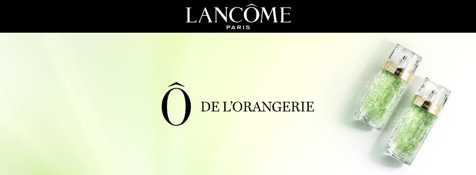 Lancôme Ô de L'Orangerie